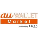 au WALLET Marketの退会とメルマガ停止方法をまとめてみた