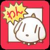 無料で読み放題!おすすめの無料マンガアプリ人気ランキング!面白いので読まなきゃ損!