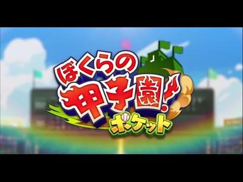野球ゲーム アプリ