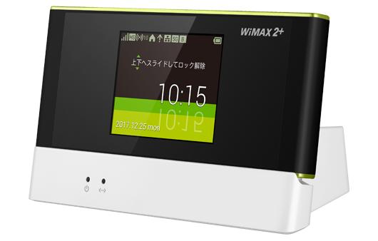 WiMAX w05