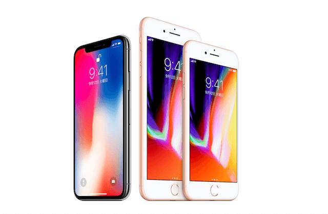 iPhone8 お得に機種変更