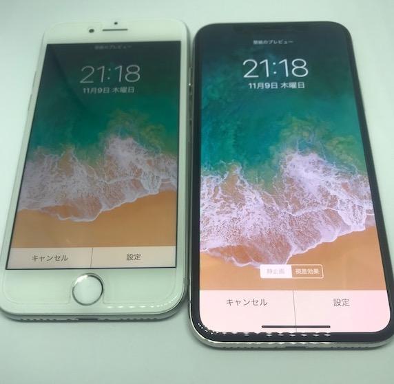 iPhone 8 iPhoneX 画質比較
