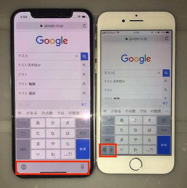 iPhoneX キーボード