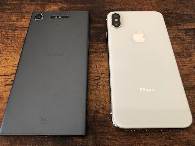 Xperia XZ1 iPhone X デザイン 比較