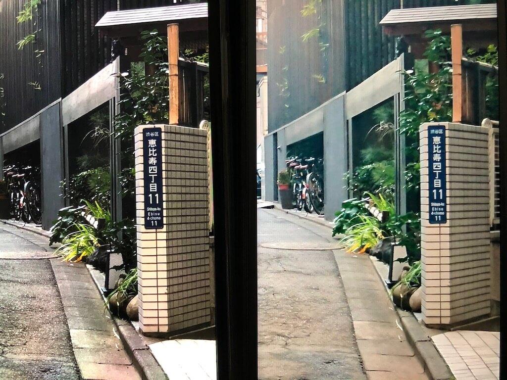 iPhone X Xperia XZ1 光学ズーム 比較