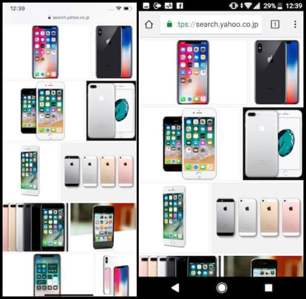 iPhoneX Xperia XZ1 液晶 比較