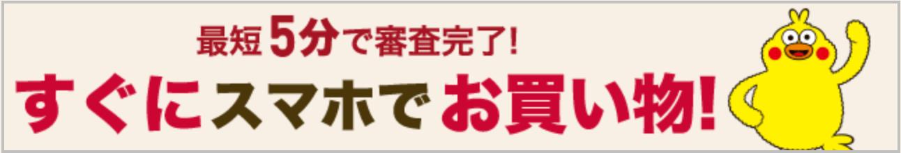 dカード gold 審査