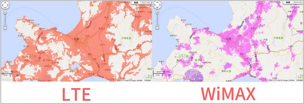 ネクストモバイル WiMAX 通信エリアの比較