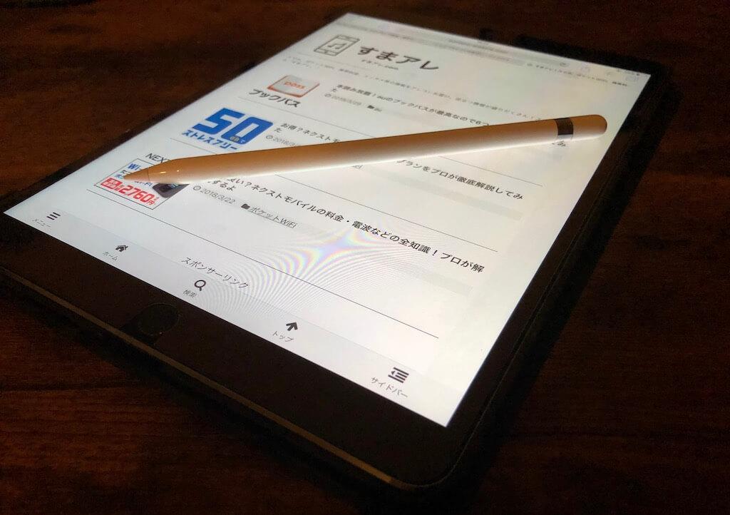 2018年 新型 iPad