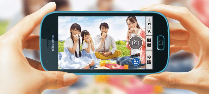らくらくスマートフォンme カメラ