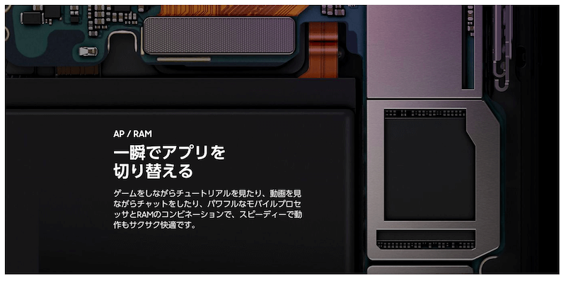 Galaxy S9+ パフォーマンス