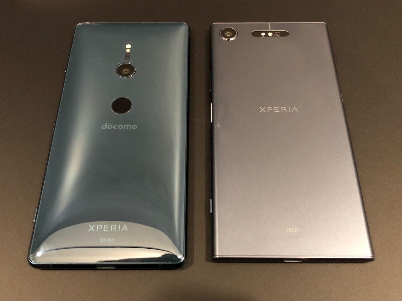 Xperia xz1 xz2 デザイン 比較