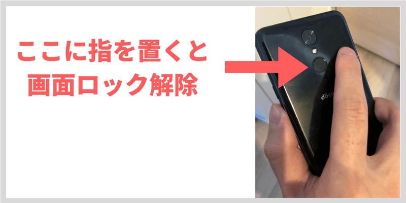 lg style 指紋認証