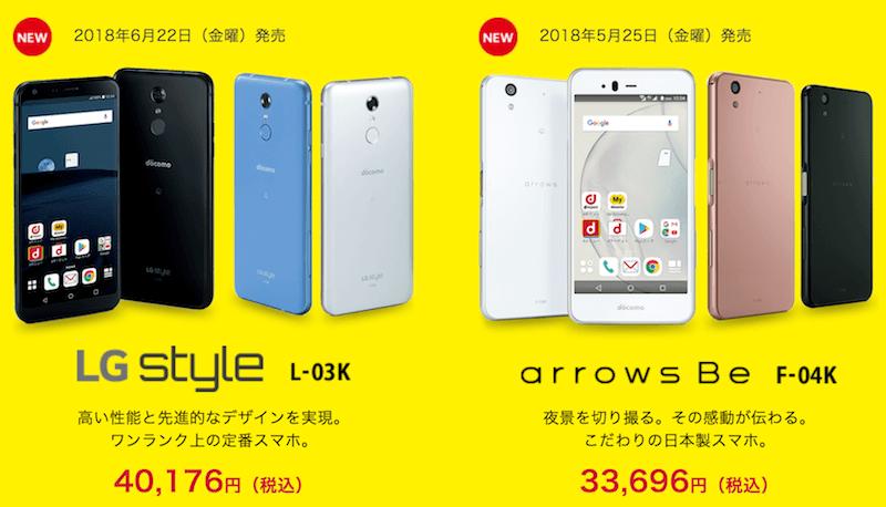 lg style arrowsbe 価格比較