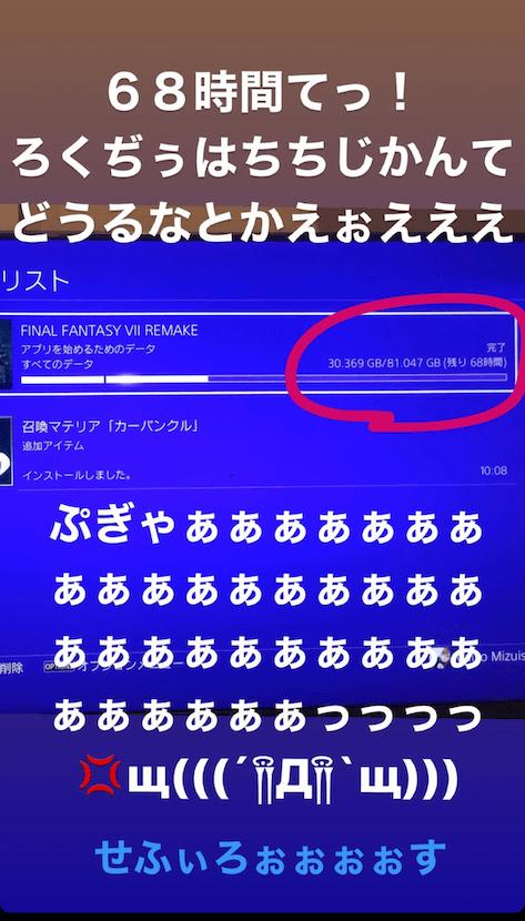 SoftBank Air ゲーム ダウンロード 遅い