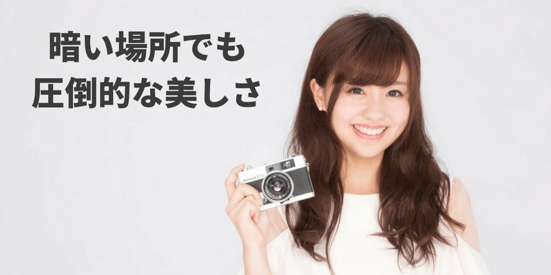 Xperia XZ2 Premium カメラ