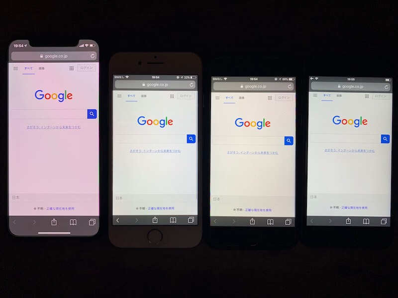 iPhoneXS 液晶サイズ 比較