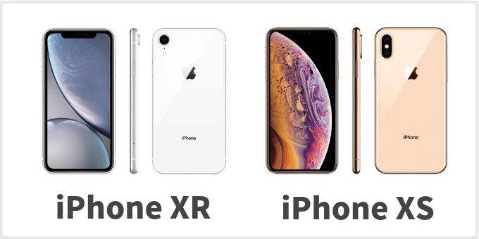 iPhone XS XR デザイン比較