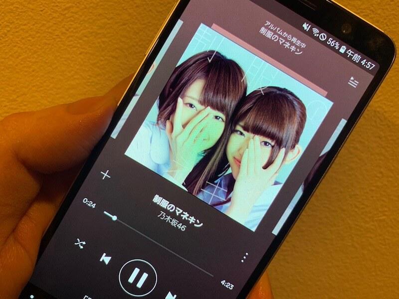 Galaxy Feel2 音質