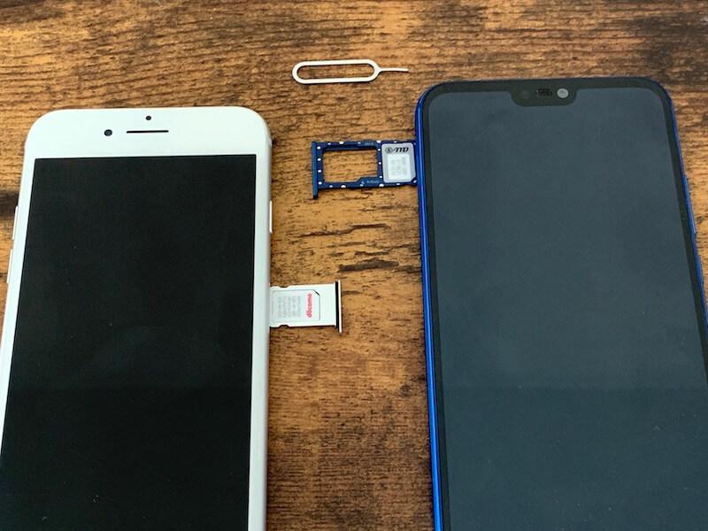 iPhone Android USIMカード 取り出し方