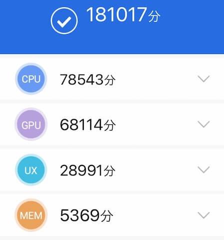 iPhone7 antutuベンチマーク