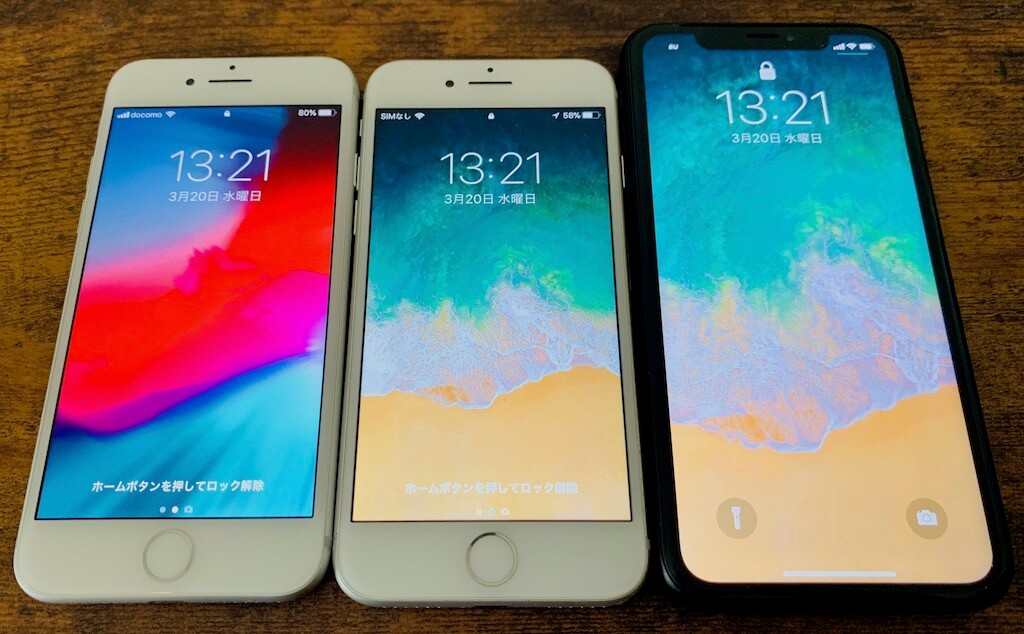 iPhone7 8 xr デザイン比較