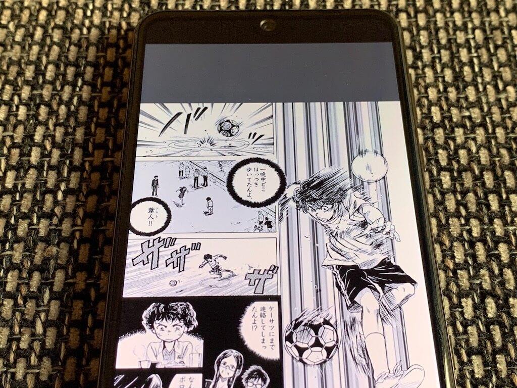 AQUOS R3 漫画 読みやすさ