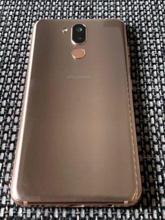 LG style2 デザイン 背面