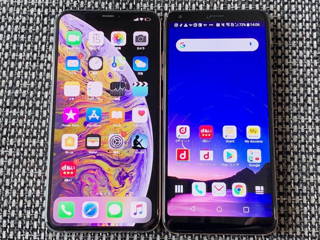 LG style2 デザイン iPhoneに似ている