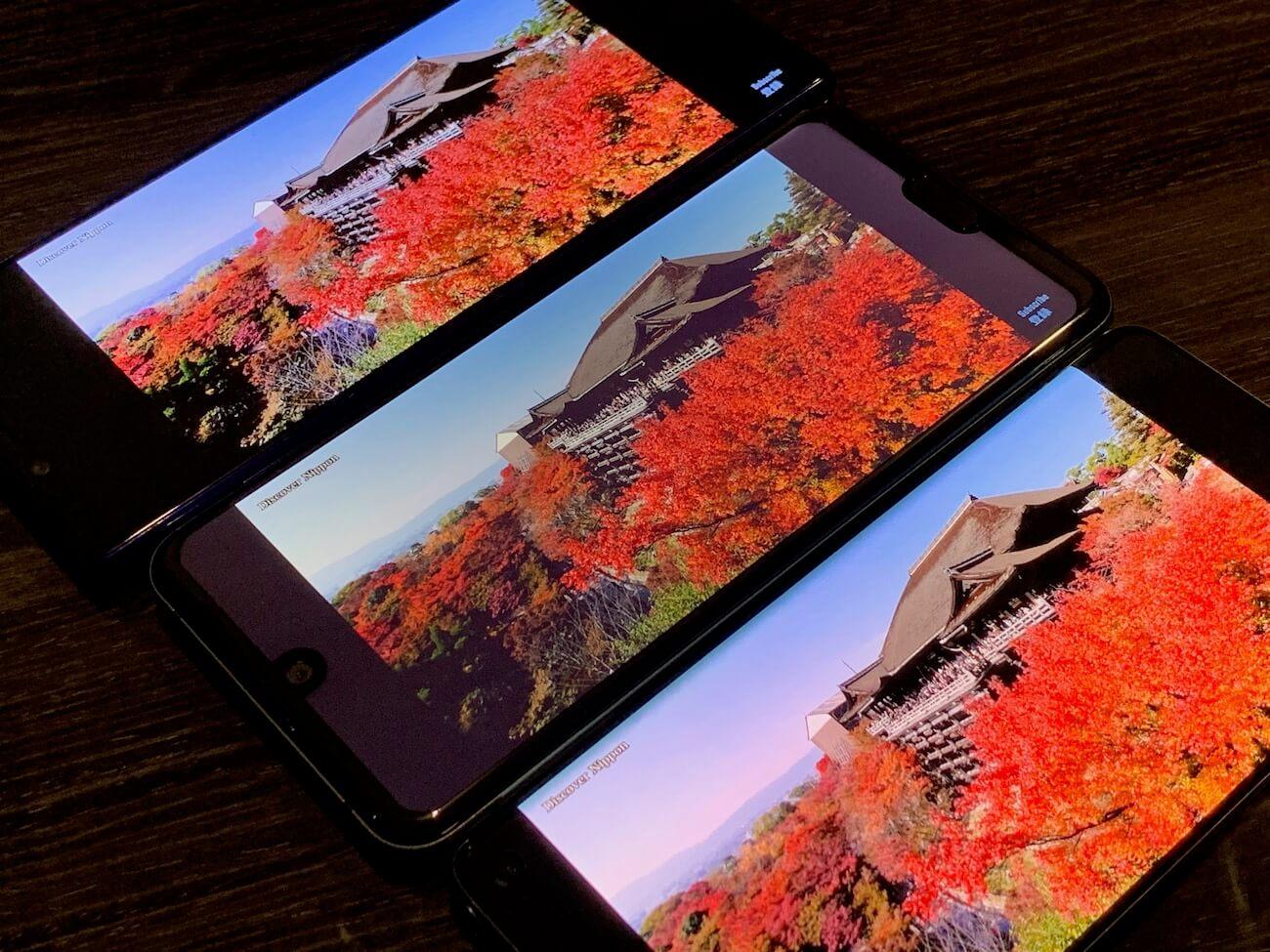 Xperia 1 Galaxy S10 AQUOS R3 画質 比較