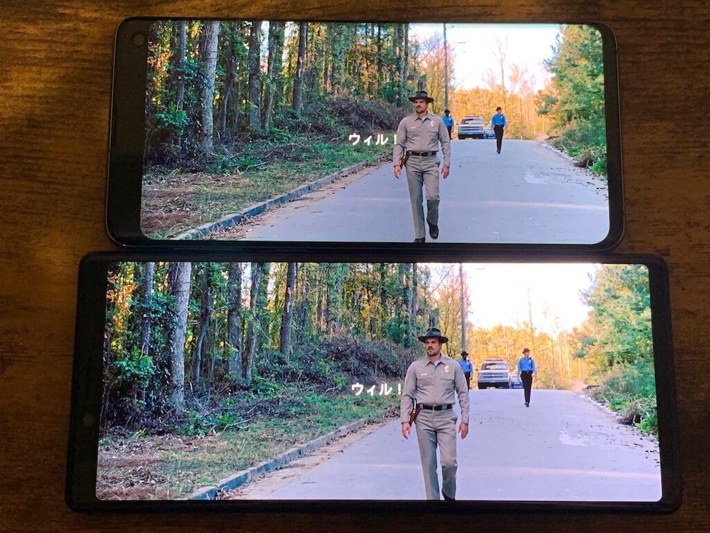 Xperia 1 Galaxy S10 画面サイズの違い