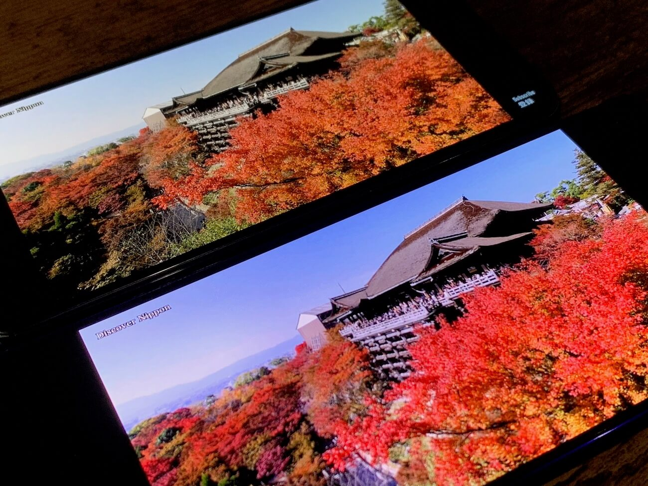 Xperia 1 iPhone XS 画面の画質 比較