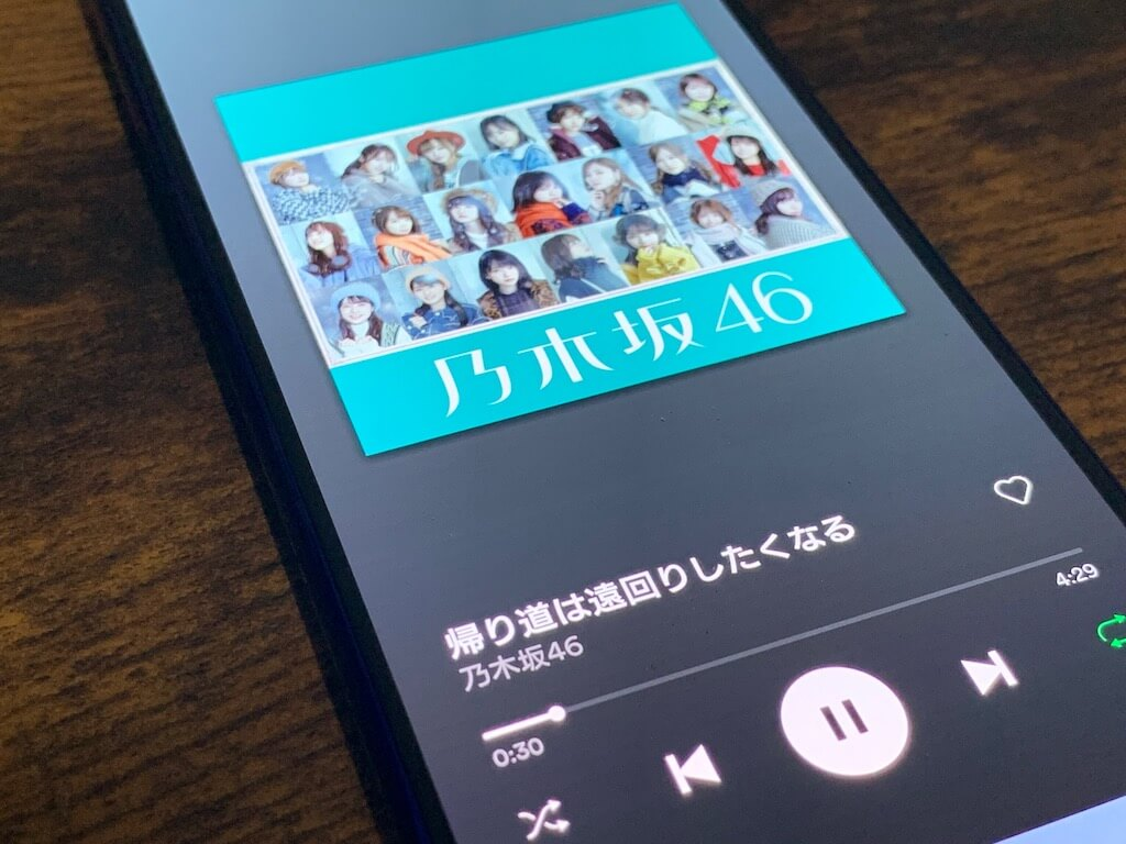 Xperia 1 iPhone XS 音質 比較