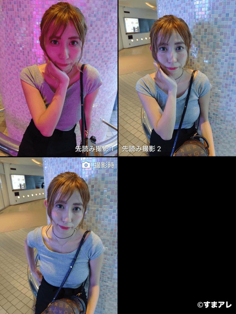 Xperia 1 カメラ 先読み撮影