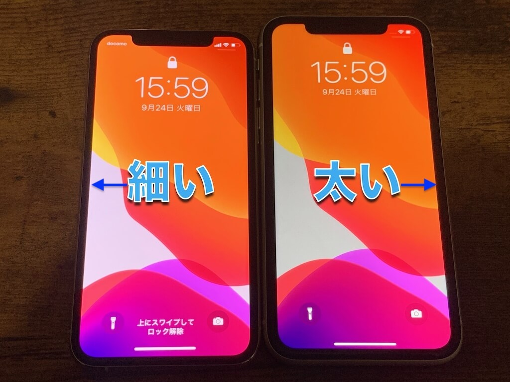 iPhone 11 11pro デザイン 比較