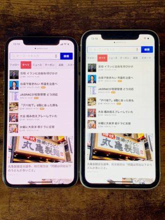 iPhone11pro 11 画面の見やすさ比較