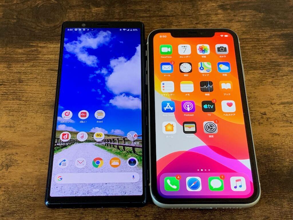 iPhone11 Xperia5 デザイン比較