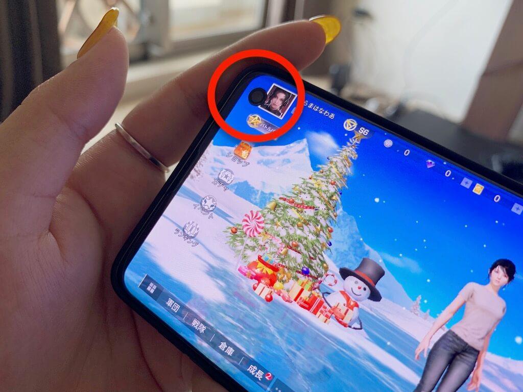 Google Pixel 4はノッチが邪魔にならない