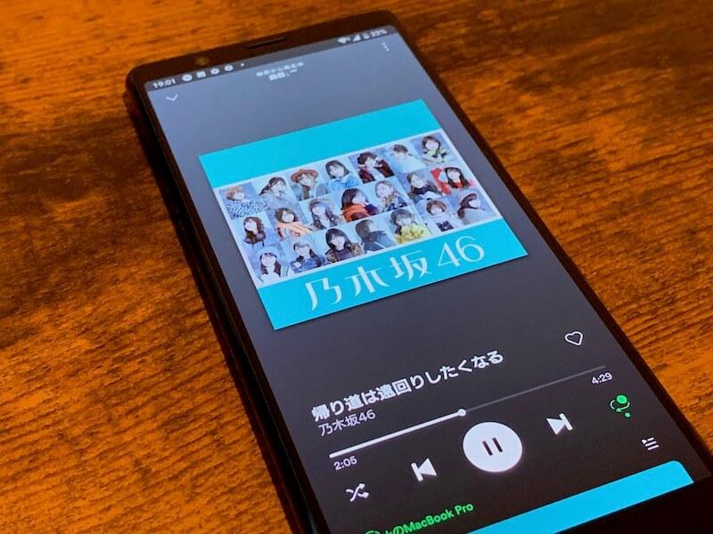 Xperia 5 オーディオ 音質