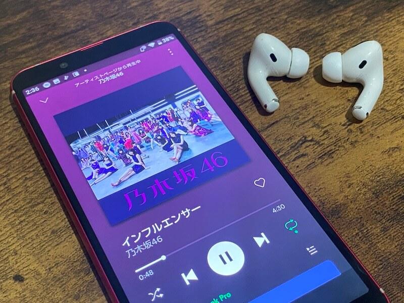 AQUOS sense3 オーディオ