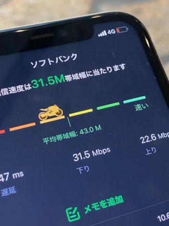 iPhone SE(第2世代) 11 通信速度の比較 ソフトバンク