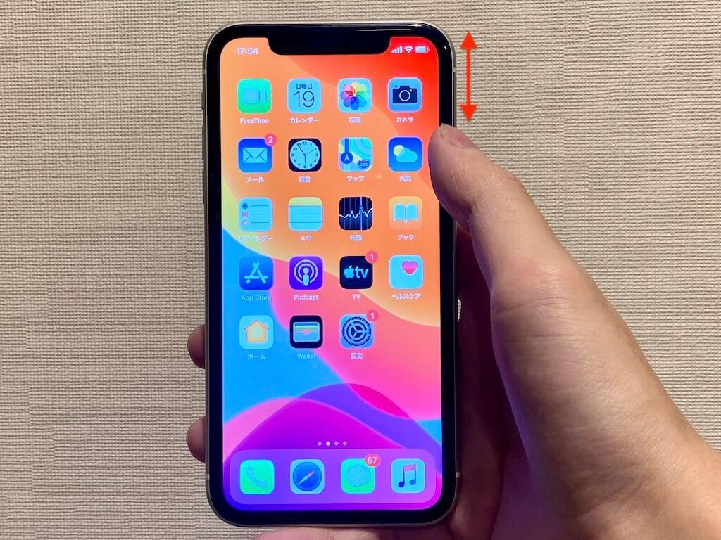 新型iPhone SE 11 大きさ 比較