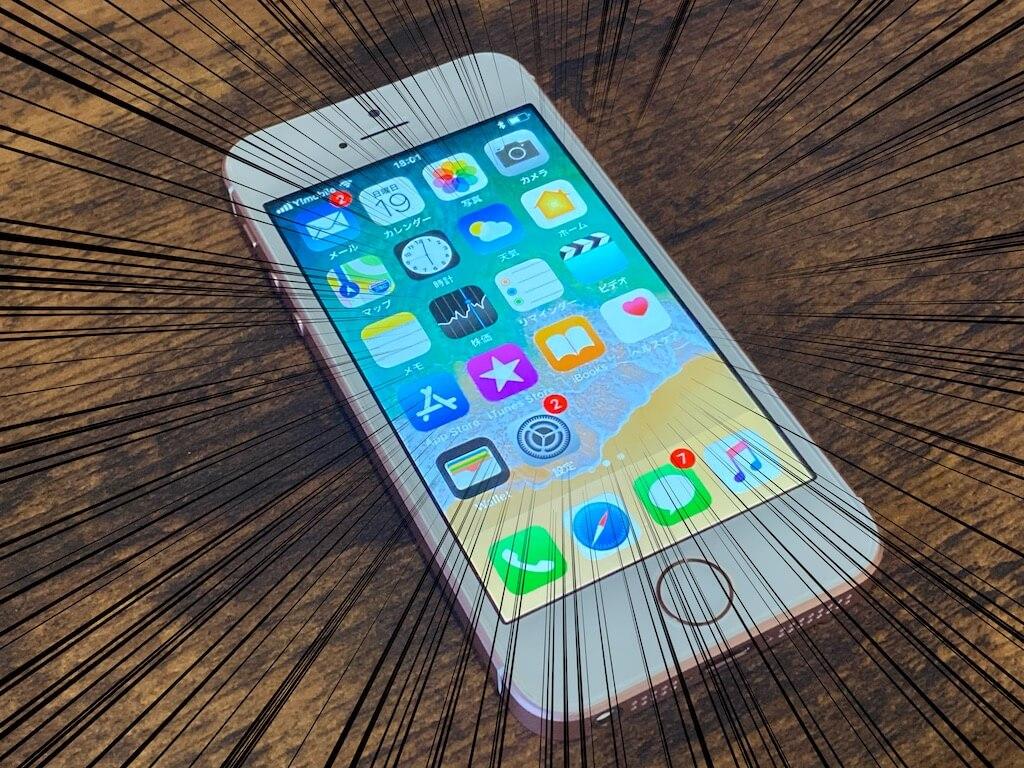 新型iPhone SE 形が違う