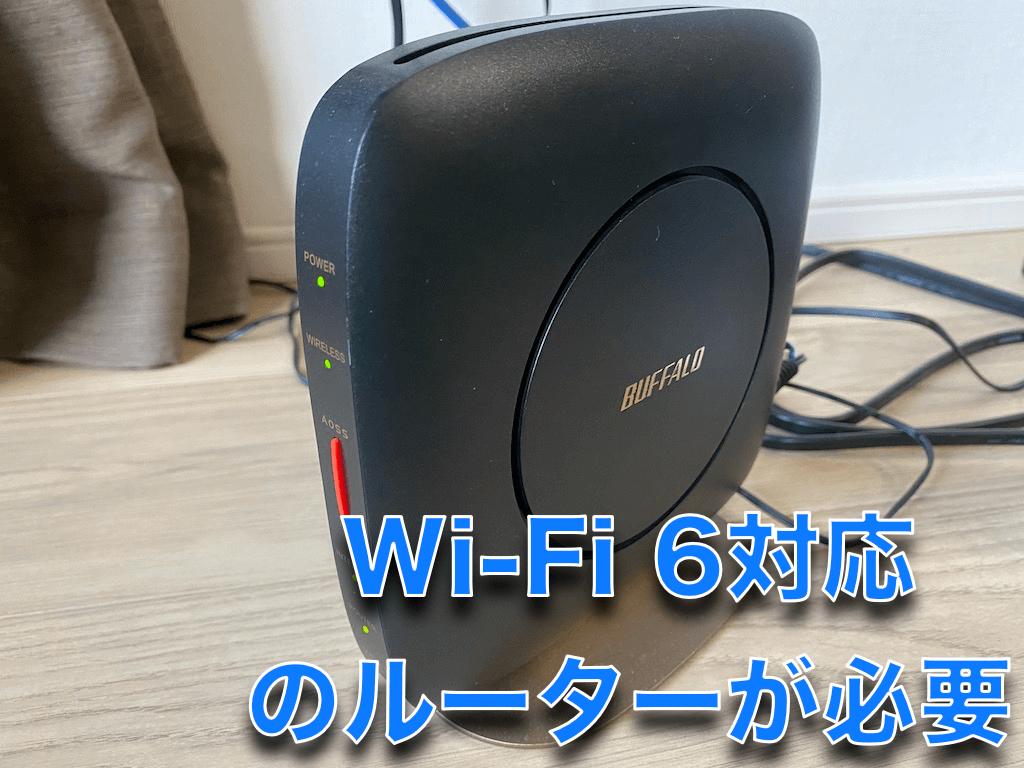 iPhone SE(第2世代) Wi-Fi6対応