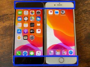 iPhone SE(第2世代) iPhone8 ベゼルの色 違い