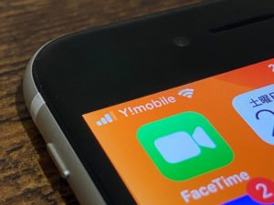 iPhone SE(第2世代) 通信速度