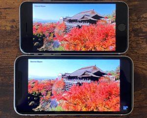 iPhone SE(第2世代) 11 画面の画質 比較