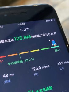 iPhone SE(第2世代) 11 通史速度の比較 ドコモ