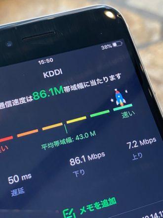 iPhone SE(第2世代) 11 通信速度の比較 au