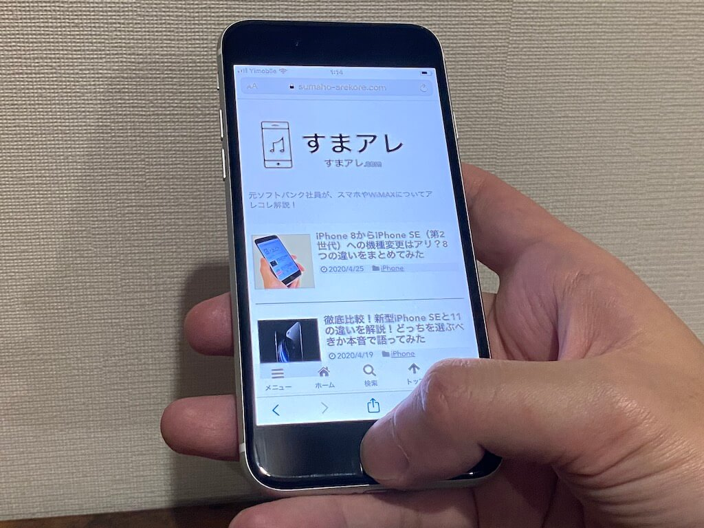 iPhone SE(第2世代) 指紋認証 ホームボタン